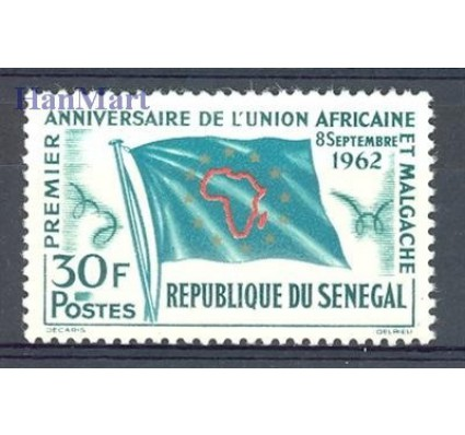 Senegal 1962 Mi 256 Czyste **