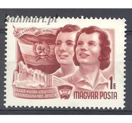 Znaczek Węgry 1955 Mi 1424 Czyste **