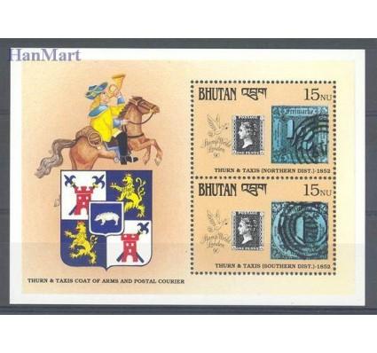 Znaczek Bhutan 1990 Mi bl 288 Czyste **