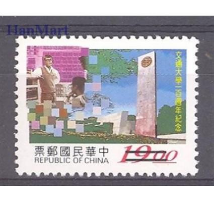 Znaczek Tajwan 1996 Mi spe 2293 Czyste **