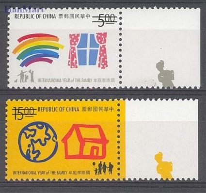 Tajwan 1994 Mi spe 2198-2199 Czyste **