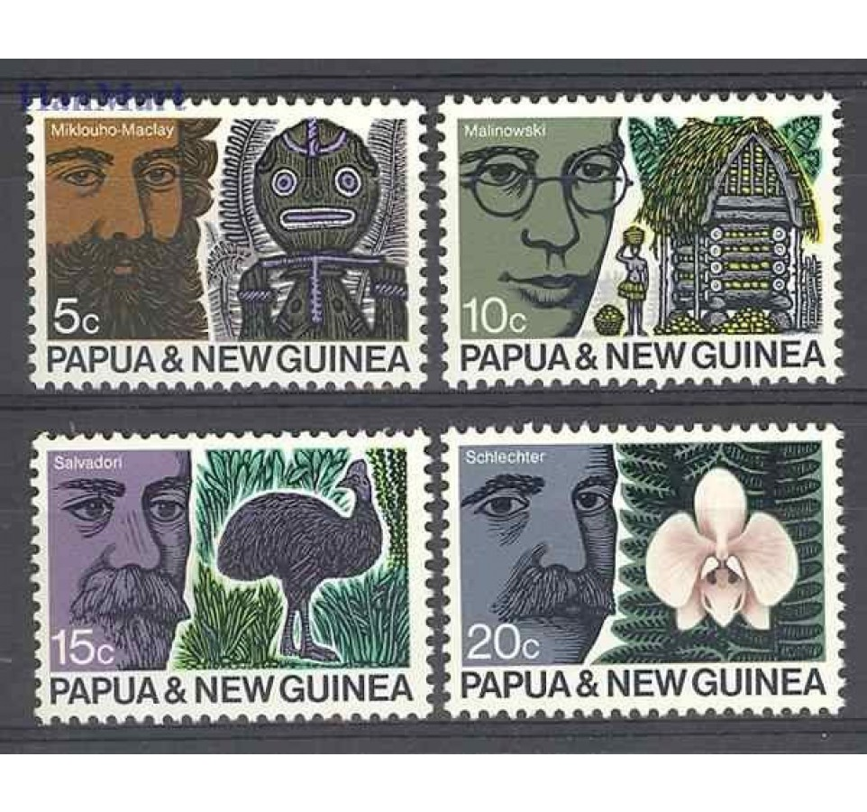 Papua Nowa Gwinea 1970 Mi 185-188 Czyste **