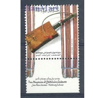 Znaczek Izrael 1990 Mi 1152 Czyste **