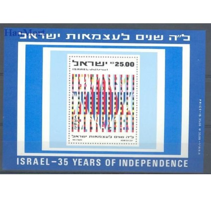 Znaczek Izrael 1983 Mi bl 23 Czyste **