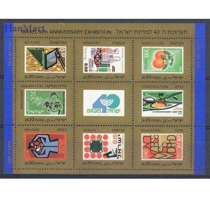Znaczek Izrael 1988 Mi bl 38 Czyste **