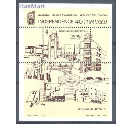 Znaczek Izrael 1988 Mi bl 37 Czyste **