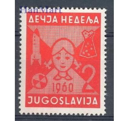 Znaczek Jugosławia 1960 Mi zwa 25 Czyste **