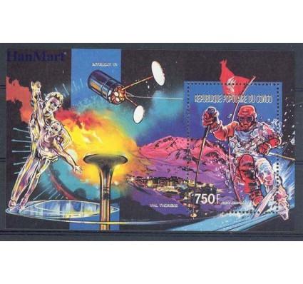 Kongo 1991 Mi bl 64 Czyste **