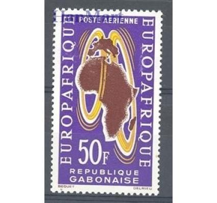 Znaczek Gabon 1963 Mi 191 Czyste **