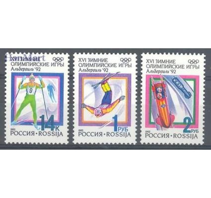 Rosja 1992 Mi 220-222 Czyste **