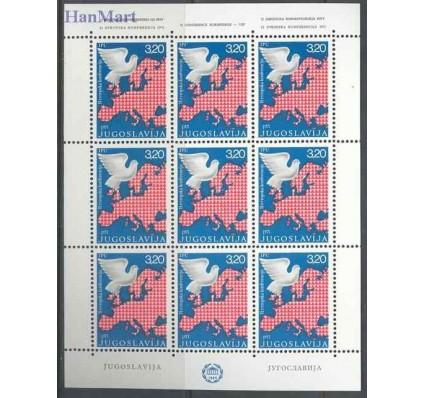 Znaczek Jugosławia 1975 Mi ark 1585-1586 Czyste **