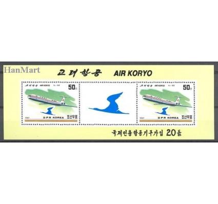 Znaczek Korea Północna 1997 Mi 3964-3966 Czyste **