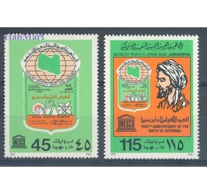 Znaczek Libia 1980 Mi 849-850 Czyste **