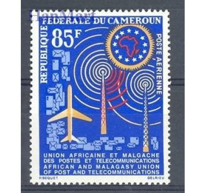 Znaczek Kamerun 1963 Mi 394 Czyste **