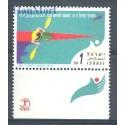 Izrael 1995 Mi 1334 Czyste **