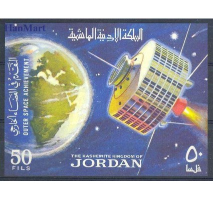 Znaczek Jordania 1965 Mi bl 27 Czyste **
