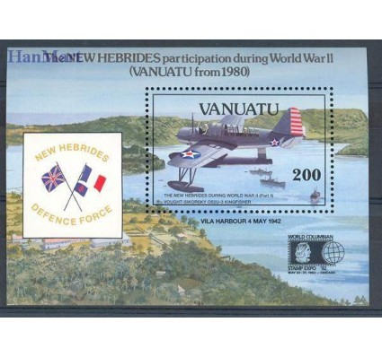 Znaczek Vanuatu 1992 Mi bl 18 Czyste **