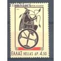 Grecja 1973 Mi 1157 Czyste **