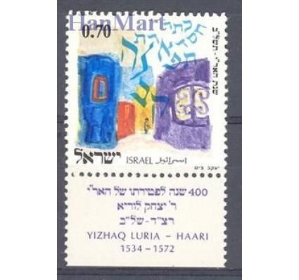 Izrael 1972 Mi 561 Czyste **