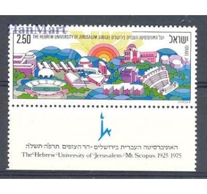 Znaczek Izrael 1975 Mi 632 Czyste **
