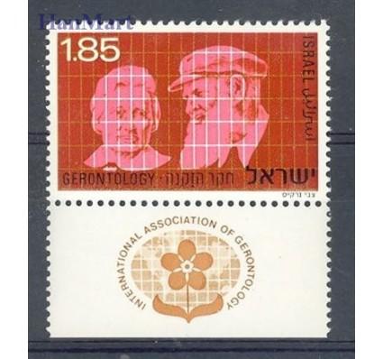 Izrael 1975 Mi 645 Czyste **