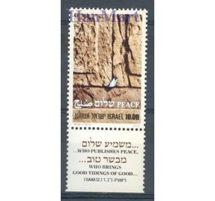 Znaczek Izrael 1979 Mi 791 Czyste **