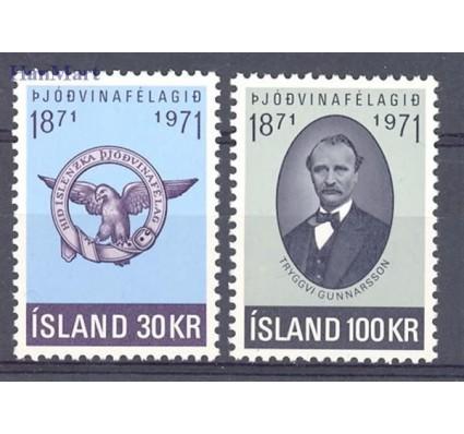 Znaczek Islandia 1971 Mi 455-456 Czyste **