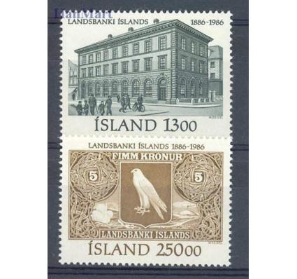 Znaczek Islandia 1986 Mi 652-653 Czyste **