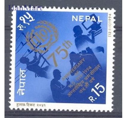 Nepal 1994 Mi 567 Czyste **