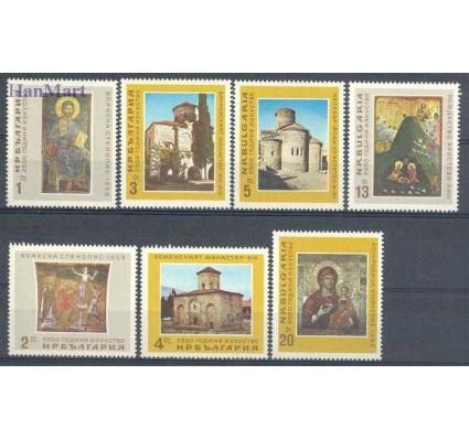 Bułgaria 1966 Mi 1605-1611 Czyste **