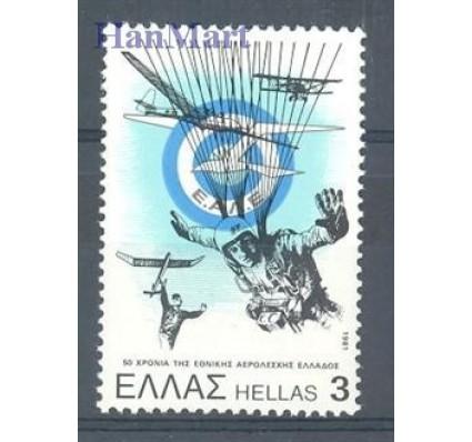 Znaczek Grecja 1981 Mi 1450 Czyste **