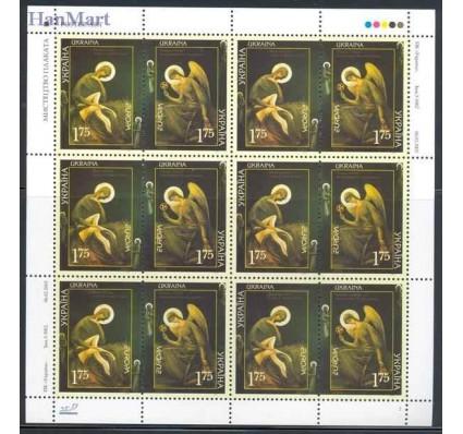 Znaczek Ukraina 2003 Mi ark 562-563 Czyste **