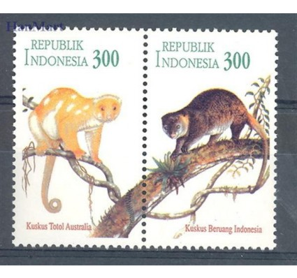 Znaczek Indonezja 1996 Mi 1610-1611 Czyste **