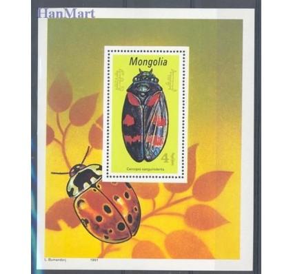 Znaczek Mongolia 1991 Mi bl 169 Czyste **