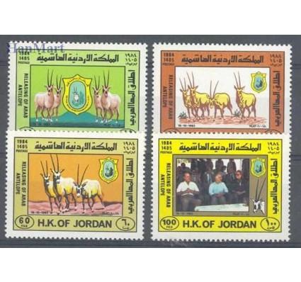 Znaczek Jordania 1984 Mi 1277-1280 Czyste **