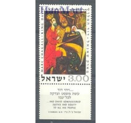 Znaczek Izrael 1969 Mi 454 Czyste **