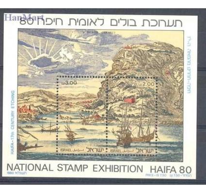 Znaczek Izrael 1980 Mi bl 20 Czyste **