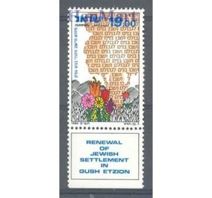 Izrael 1980 Mi 826 Czyste **