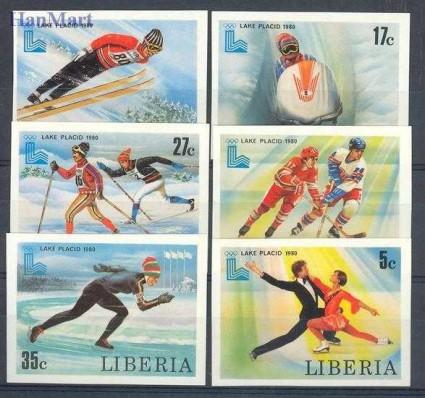 Liberia 1980 Czyste **