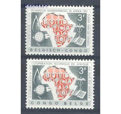 Znaczek Kongo Belgijskie 1960 Mi 358-359 Czyste **