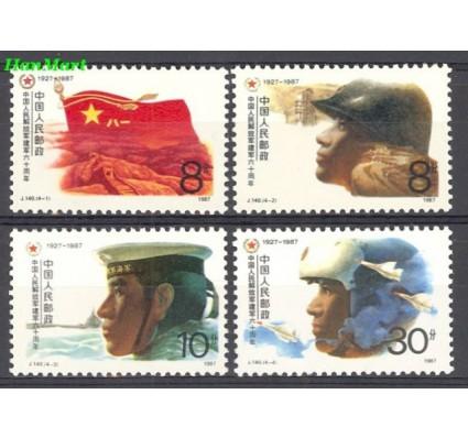 Chiny 1987 Mi 2131-2134 Czyste **