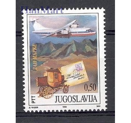 Znaczek Jugosławia 1994 Mi 2685 Czyste **