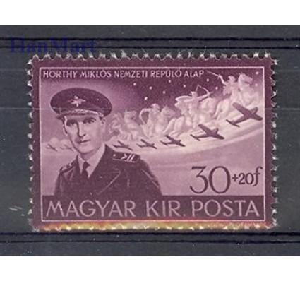 Znaczek Węgry 1943 Mi 735 Czyste **