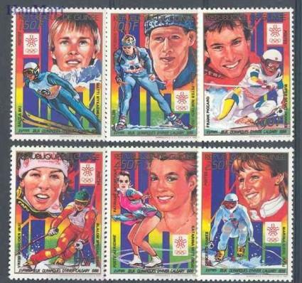 Znaczek Gwinea 1988 Mi 1222-1227 Czyste **