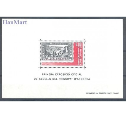 Andora Francuska 1982 Mi bl 1 Czyste **