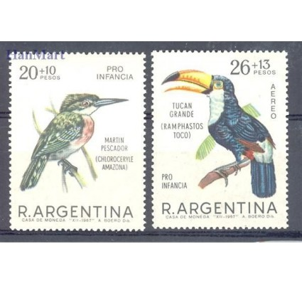 Znaczek Argentyna 1967 Mi 981-982 Czyste **