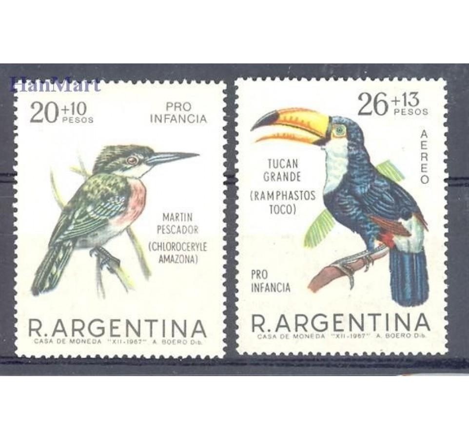 Argentyna 1967 Mi 981-982 Czyste **