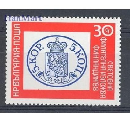 Znaczek Bułgaria 1988 Mi 3664 Czyste **