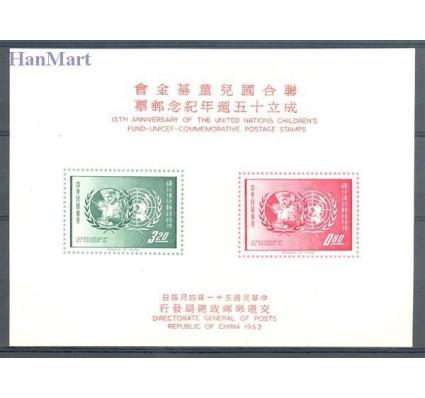 Znaczek Tajwan 1962 Mi bl 11 Czyste **
