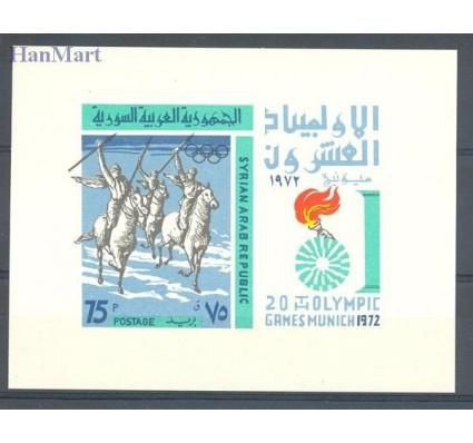 Znaczek Syria 1972 Mi bl 57 Czyste **